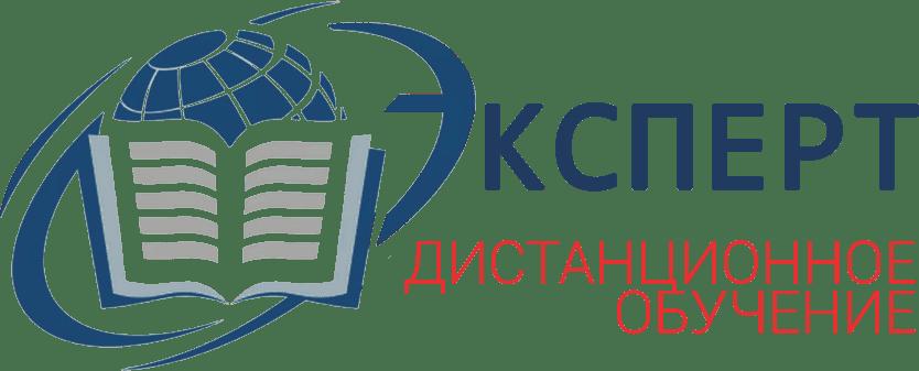 Логотип образовательного портала эксперт